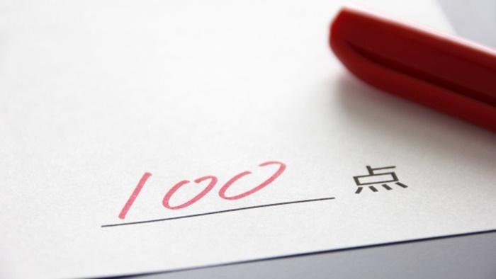 受験では100点を取る必要はない